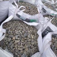 Dekorační kámen - kamenná kůra 11 – 32 mm